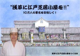 Shibai024_matsumura