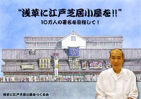 Shibai035_seiji