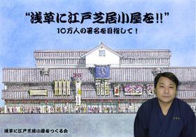 Shibai037_suzuya