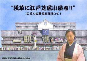 Shibai039_tsujiya