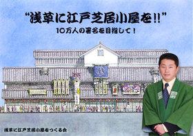 Shibai045_sanja