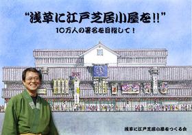 Shibai051_ueno