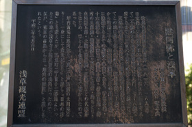 2007_p6177743