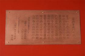 2007_p6288120