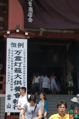 2008_p8151295