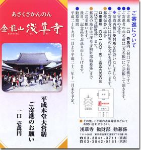 2009hondoh_kifu