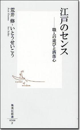 2009araibook_2