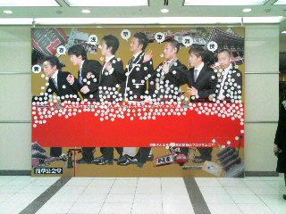 浅草公会堂にて新春浅草歌舞伎が公演されています。(3)